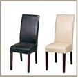 Столове за заведение