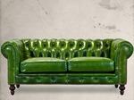 изработка на зелен Диван Chesterfield