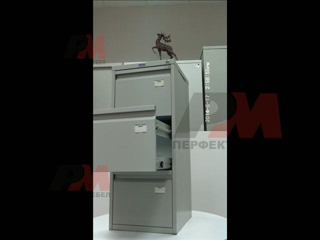 Метални картотеки цени, за офиси
