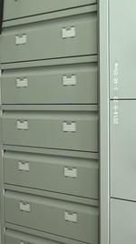 Метални картотеки с 7 чекмеджета, за книжарници